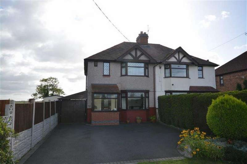 2 Bedrooms Semi Detached House for sale in Coventry Road, Bulkington, Warwickshire