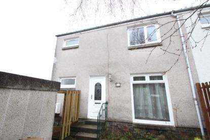 3 Bedrooms End Of Terrace House for sale in Brigbrae Avenue, Bellshill, North Lanarkshire