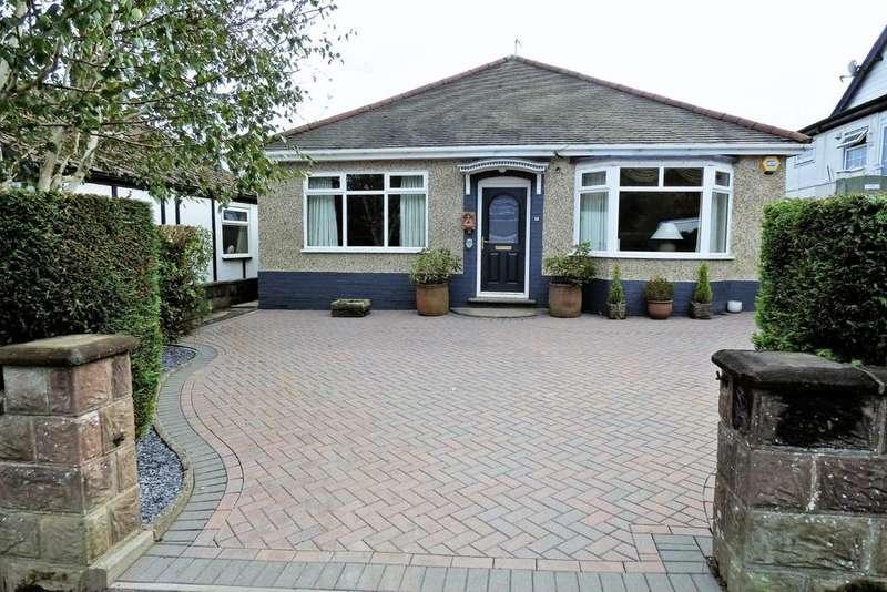 2 Bedrooms Detached Bungalow for sale in Field Lane, Burton-on-Trent