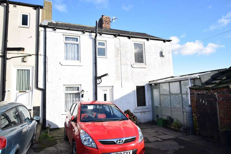 2 Bedrooms Terraced House for sale in Doncaster Road, Foulby, Wakefield