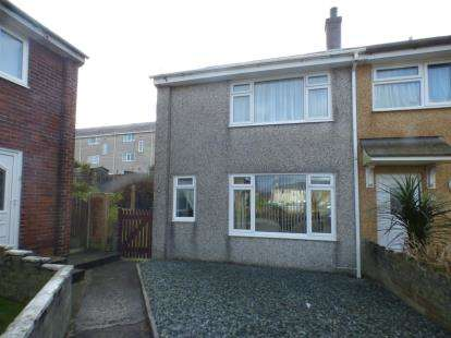 2 Bedrooms End Of Terrace House for sale in Ffordd Mela, Pwllheli, Gwynedd, LL53