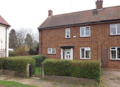 3 Bedrooms Semi Detached House for sale in Brockhall Close, Kingsthorpe, Northampton, Northamptonshire