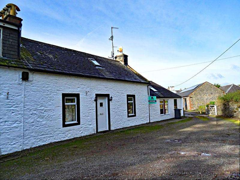 4 Bedrooms Cottage House for sale in No 2 Smith Cottage, Duncow, Dumfries DG1 1TA