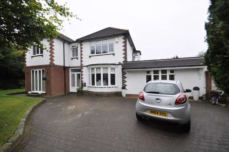 5 Bedrooms Detached House for sale in Bridge Lane, Bramhall,