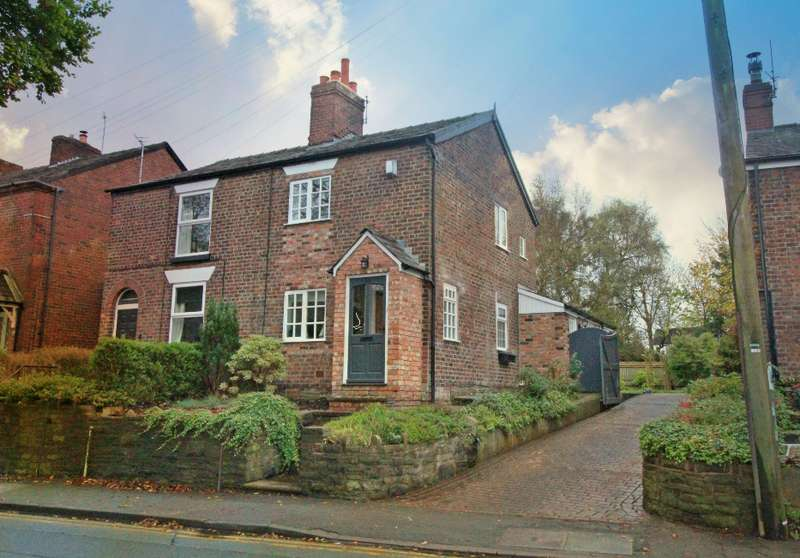 2 Bedrooms Semi Detached House for sale in POYNTON ( PARK LANE )