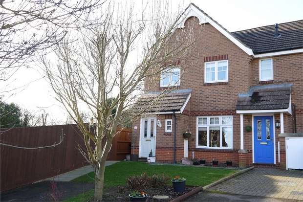3 Bedrooms End Of Terrace House for sale in Tymecrosse Gardens, Market Harborough, Leicestershire