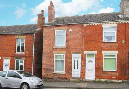 2 Bedrooms End Of Terrace House for sale in Neale Street, Clowne, Chesterfield, Derbyshire