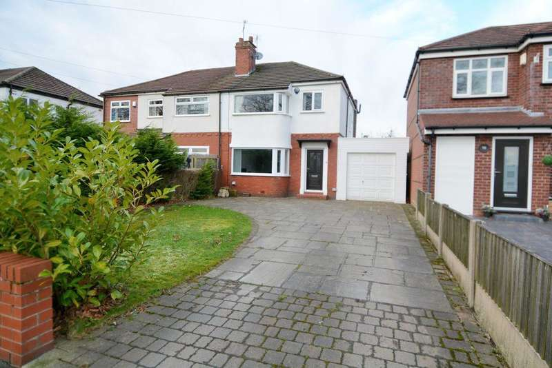 3 Bedrooms Semi Detached House for sale in Hillcrest Road, Offerton, Stockport, SK2 5SE
