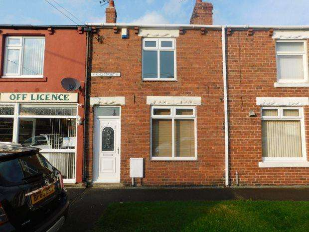 2 Bedrooms Terraced House for sale in KING STREET, SHERBURN VILLAGE, DURHAM CITY : VILLAGES EAST OF