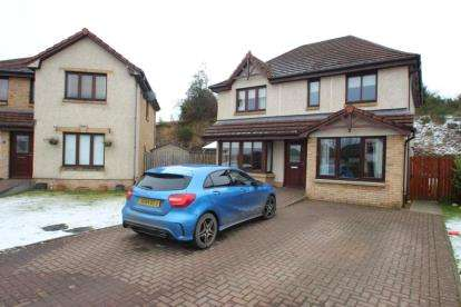 4 Bedrooms Detached House for sale in Patrickbank Gardens, Elderslie, Johnstone, Renfrewshire