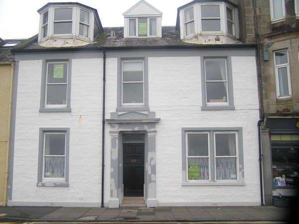 7 Bedrooms Town House for sale in 32 STUART STREET, TOWN CENTRE, MILLPORT, KA28 0AJ