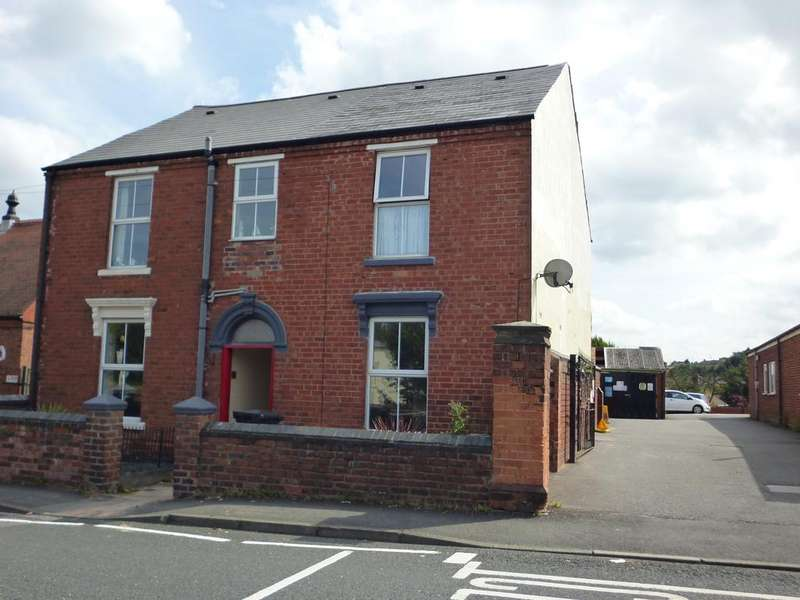 3 Bedrooms Semi Detached House for sale in COLLEY LANE, COLLEY GATE, HALESOWEN B63