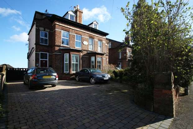 5 Bedrooms Semi Detached House for sale in Chester Road, Ellesmere Port, Cheshire, CH66 1QG