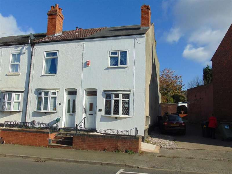 3 Bedrooms End Of Terrace House for sale in Daw End Lane, Rushall