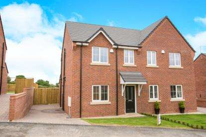 3 Bedrooms Semi Detached House for sale in Tower View Close, Bridge Street, Wybunbury, Nantwich