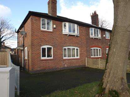 3 Bedrooms Semi Detached House for sale in Somerford Avenue, Withington, Manchester, Greater Manager
