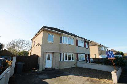3 Bedrooms Semi Detached House for sale in Smithcourt Drive, Little Stoke, Bristol, Gloucestershire