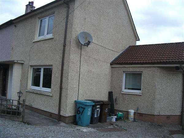 3 Bedrooms Semi Detached House for sale in High Craigends Kilsyth, Kilsyth