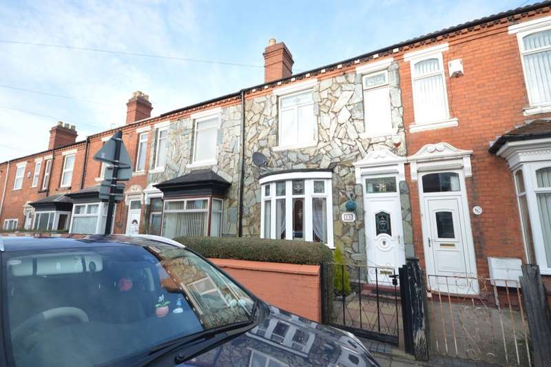 3 Bedrooms Property for sale in Law Street, West Bromwich, B71