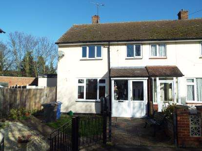 3 Bedrooms End Of Terrace House for sale in South Ockendon, Essex