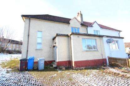 3 Bedrooms Semi Detached House for sale in Stanley Place, Blantyre, Glasgow, South Lanarkshire