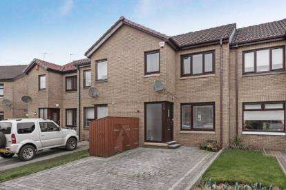 3 Bedrooms Terraced House for sale in Lansbury Gardens, Paisley