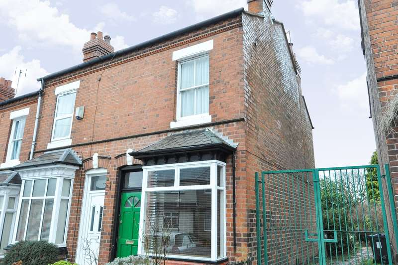 3 Bedrooms End Of Terrace House for sale in Victoria Road, Stirchley, Birmingham, B30