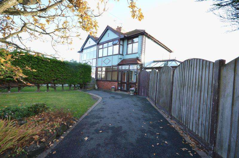 3 Bedrooms Semi Detached House for sale in The Ridgeway, Meols
