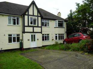 2 Bedrooms Flat for sale in Byron Road, Penenden Heath, Maidstone, Kent