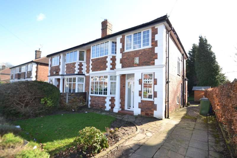 3 Bedrooms Semi Detached House for sale in Broadway, Cheadle