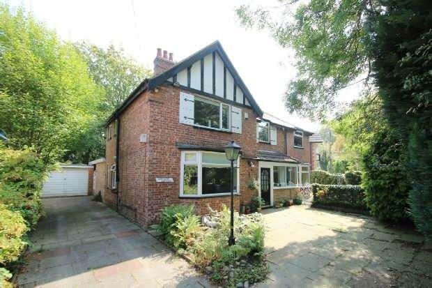 4 Bedrooms Detached House for sale in Burlington Road, Altrincham