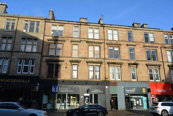 3 Bedrooms Flat for sale in 1/2, 218 Great Western Road, St Georges Cross, Glasgow, G4 9EJ