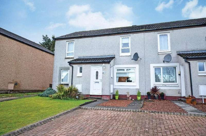 2 Bedrooms Terraced House for sale in Straiton Drive , Hamilton, South Lanarkshire, ML3 9ET