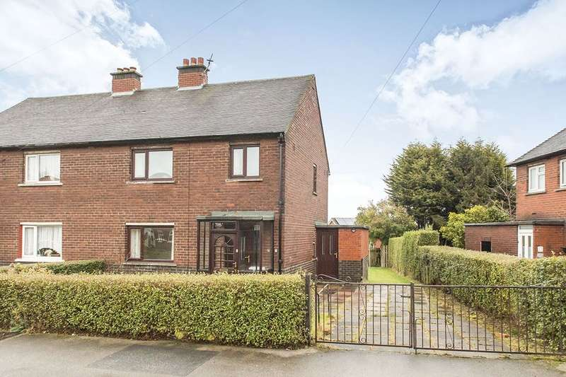 3 Bedrooms Semi Detached House for sale in Woodlands Drive, Morley, Leeds, LS27