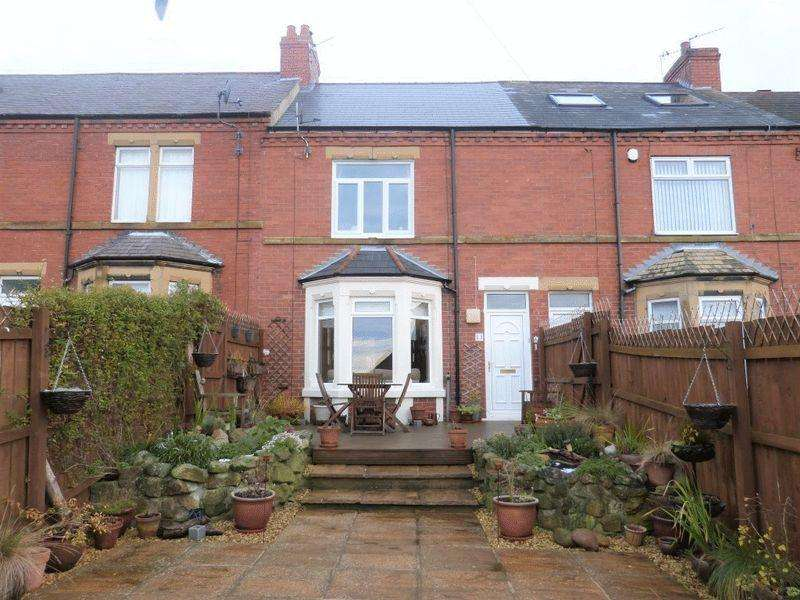 2 Bedrooms Terraced House for sale in West View, Ashington, Two Bedroom Terraced House