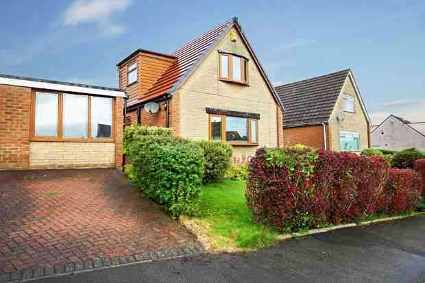 3 Bedrooms Detached Bungalow for sale in Harlech Drive, Accrington, Lancashire, BB5 4QW