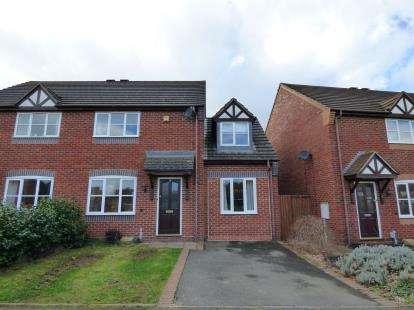 3 Bedrooms Semi Detached House for sale in Antony Gardner Crescent, Whitnash, Leamington Spa, Warwickshire