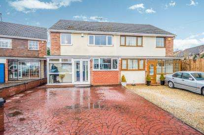 4 Bedrooms Semi Detached House for sale in Caernarvon Close, Short Heath, Willenhall, West Midlands