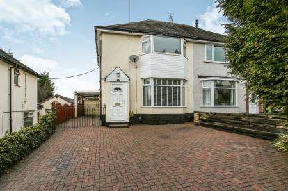 3 Bedrooms Semi Detached House for sale in Tapton Vale, Tapton, Chesterfield, Derbyshire