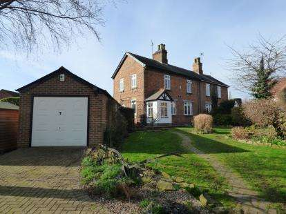3 Bedrooms Semi Detached House for sale in Trent Lane, Weston-On-Trent, Derby, Derbyshire