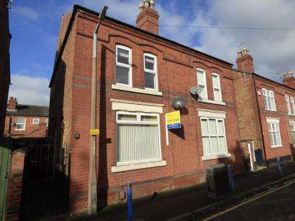 2 Bedrooms Semi Detached House for sale in Bridge Street, Long Eaton, Nottingham, Nottinghamshire