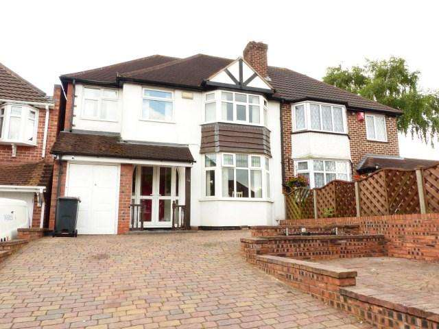3 Bedrooms Semi Detached House for sale in Banners Gate Road, Sutton Coldfield