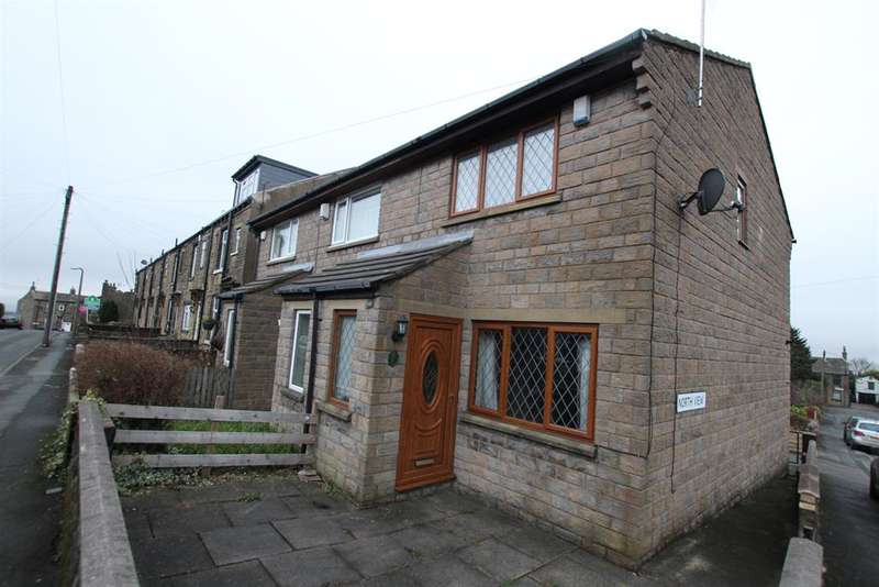 2 Bedrooms End Of Terrace House for sale in North Parade, Bradford, West Yorkshire, BD15 7DP