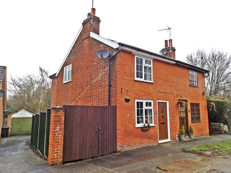 2 Bedrooms Semi Detached House for sale in Old Ipswich Road, Ipswich, Suffolk, IP6