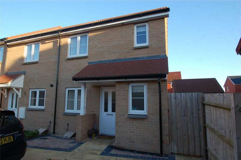 3 Bedrooms End Of Terrace House for sale in Belmont Court, Stockmoor, North Petherton, Bridgwater, TA6