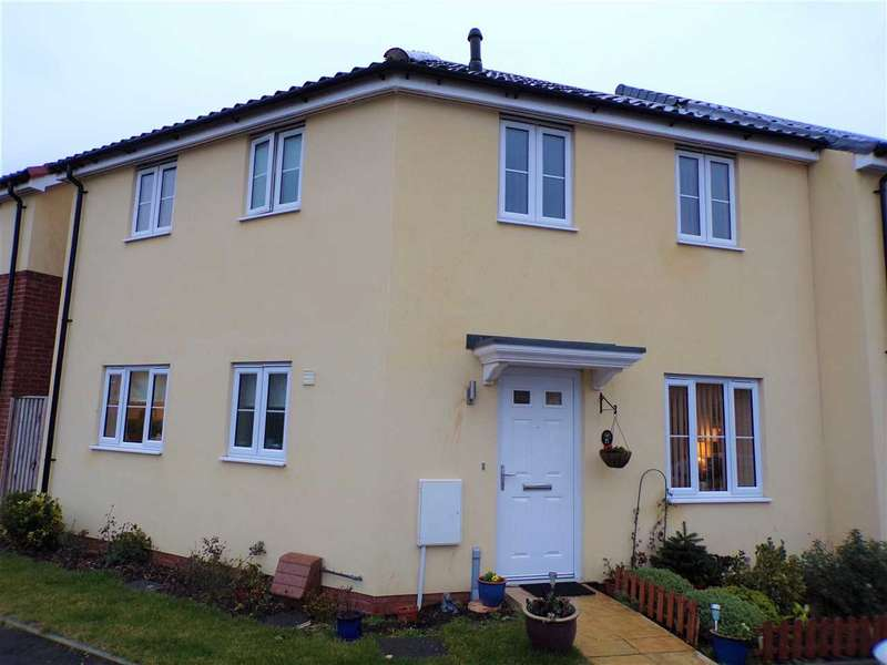 2 Bedrooms End Of Terrace House for sale in Portland Way, Ipswich