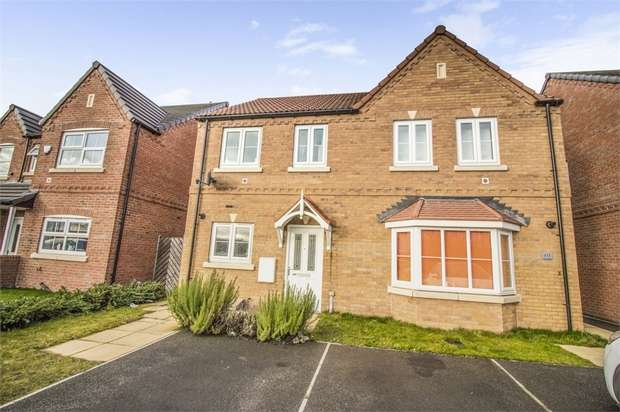 2 Bedrooms Semi Detached House for sale in Wharf Road, Kilnhurst, Mexborough, South Yorkshire