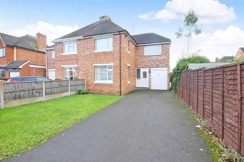 3 Bedrooms Semi Detached House for sale in WITHERS ROAD, Codsall, Wolverhampton WV8