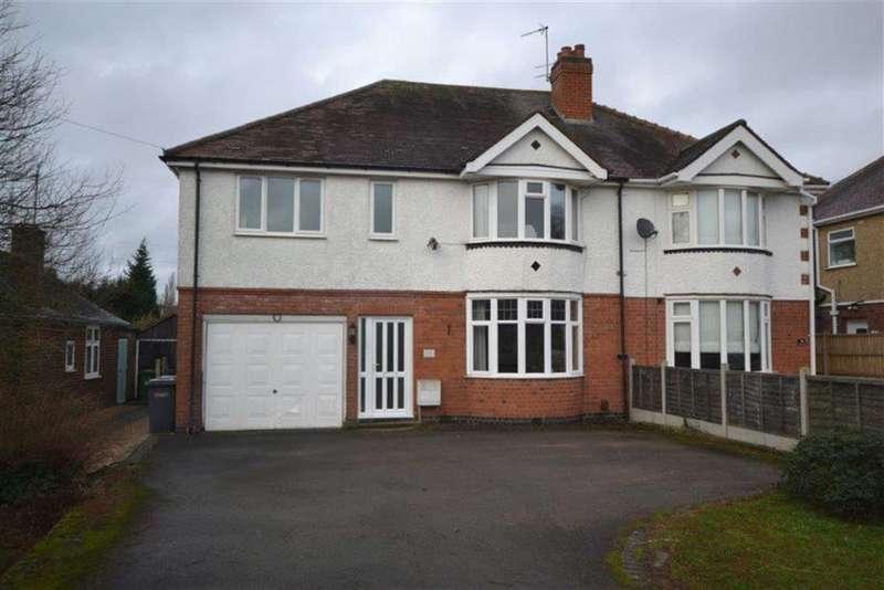 4 Bedrooms Semi Detached House for sale in Gipsy Lane, Whitestone, Nuneaton