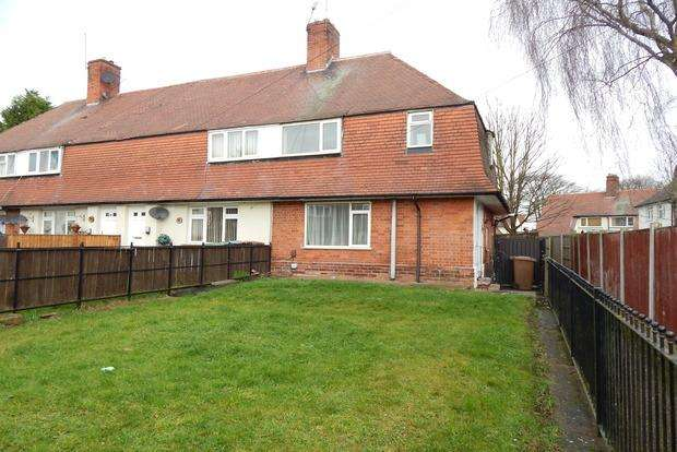 3 Bedrooms End Of Terrace House for sale in Shepton Crescent, Aspley, Nottingham, NG8